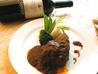 西洋厨房 ラ ダム ヒロのおすすめポイント2