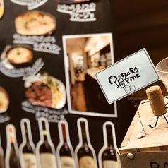 ワイン食堂Pinoの雰囲気1