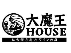 大魔王 ハウス HOUSEのコース写真