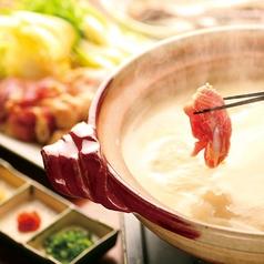 料理メニュー写真水炊き鍋