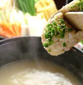 蔵之助 南行徳店のおすすめ料理2