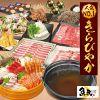 魚民 土浦西口駅前店