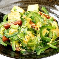 定番から珍味まで!沖縄料理を満喫!
