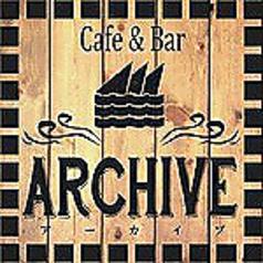Cafe&Bar ARCHIVEのコース写真