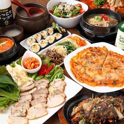 各種ご宴会にぴったり◎韓国家庭料理のお店 人気のチーズタッカルビ!