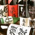 なくなり次第終了。日本酒好きなマスタ-のおすすめ日本酒常時約10種ほど