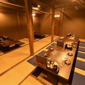 掘りごたつ完全個室の最大宴会は30名まで対応可能。ごゆっくりくつろいでいただけます。