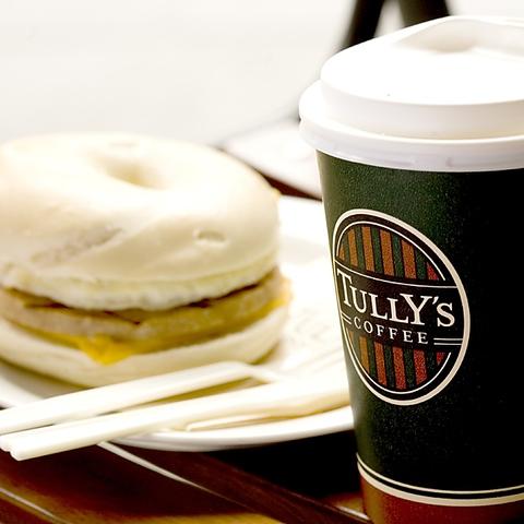 1日のちょっとした時間でゆっくりくつろいで・・ほっと1杯コーヒーをTully'sで♪