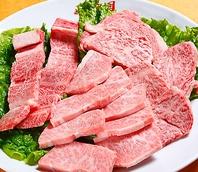 プロが教える!お肉のおいしい焼き方
