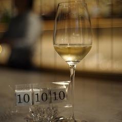 101010の写真