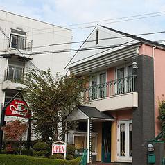 コーヒーハウスホアンカン 福知山店の写真