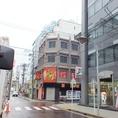 【360席と広々★】若の台所名駅店★