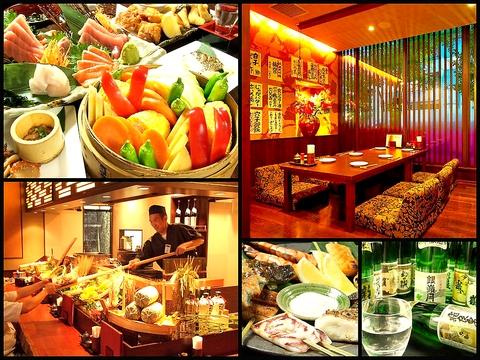 本格!美味しい料理と旨い酒!厳選日本酒常備20種以上