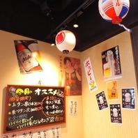 レトロ感満載の店内でお祭り気分(^^)