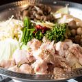 料理メニュー写真九州もつ鍋
