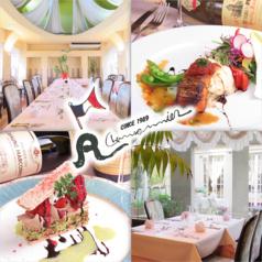 レストラン シャンソニエの写真