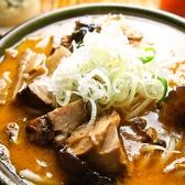 北海道らーめん きむら初代のおすすめ料理2