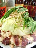 鉄なべ 堺東店のおすすめ料理2