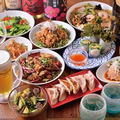 アジアン中華 加納ダイニングのおすすめ料理1