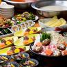 すし和食のお店 田まいのおすすめポイント3