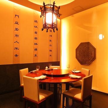 過門香 上野バンブーガーデン店の雰囲気1