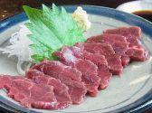 松本 田楽木曽屋のおすすめ料理2