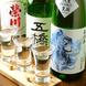 【飲み比べ】人気の利き酒セット♪