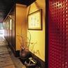 どんぐり DONGURI 三条木屋町店のおすすめポイント2