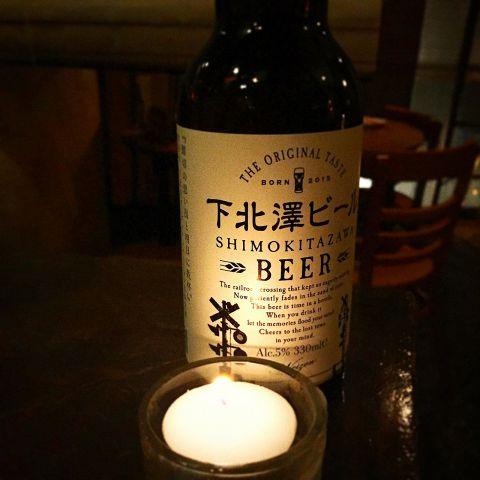 人気のクラフトビール『下北澤ビール』の取扱店です!下北沢で飲みましょう♪