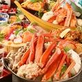 料理メニュー写真『豪華海鮮寄せ鍋』