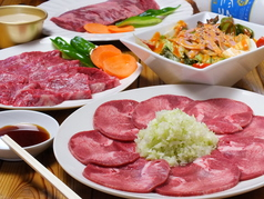 焼肉 百済 梅島の画像