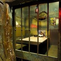 渋谷センター街★監獄個室★カップルシートもアリス!