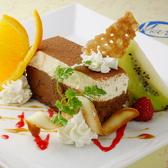 麹町 MAR マルのおすすめ料理3