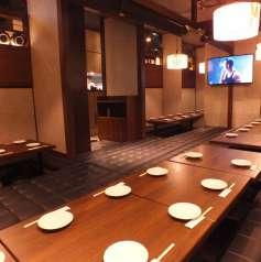 恵比寿酒場 ヤミツキヤの特集写真