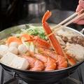 料理メニュー写真【神田川俊郎監修】 本ズワイ蟹の豪華海鮮寄せ鍋