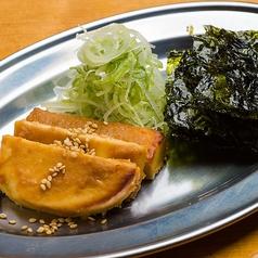 料理メニュー写真クリームチーズの味噌焼き