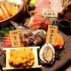 炙り旬 札幌 南5条別邸のおすすめ料理1