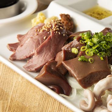 もつ焼きと肉刺し ぶた横丁 京急蒲田店のおすすめ料理1