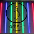 【SNS映え☆PHOTOSPOT】#難波 #食べ放題 #飲み放題 #チーズダッカルビ#サブギョプサル #韓国料理 #UFOチキン
