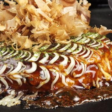 サボテン SABOTEN 川崎 仲見世通り本店のおすすめ料理1