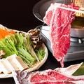 料理メニュー写真A5黒毛和牛のしゃぶしゃぶ鍋