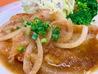 レストランマーブル ホテルモンテローザのおすすめポイント1