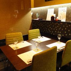 肉×魚×和食 個室居酒屋 十五の雰囲気1
