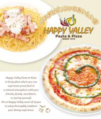 HAPPY VALLEY ハッピーバレー 豊川店の写真
