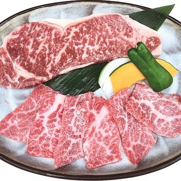 焼肉乃上州 敷島店のおすすめ料理1