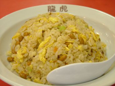 龍虎 中華のおすすめ料理1