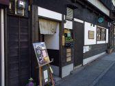fudan懐石 和み茶屋の詳細