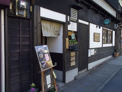 fudan懐石 和み茶屋イメージ