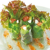JAPANESE DINING 和民 上尾モンシェリー店のおすすめ料理2