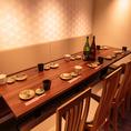最大12名までご利用いただける半個室テーブル席。ゆったりスペースは歓迎会や送別会、同窓会にもオススメです!ゆったりしたお席になっておりますので、長時間のご利用でも疲れる事はありません。存分にお料理の味をお楽しみいただけます。8名様~12名様宴会にも最適空間です。